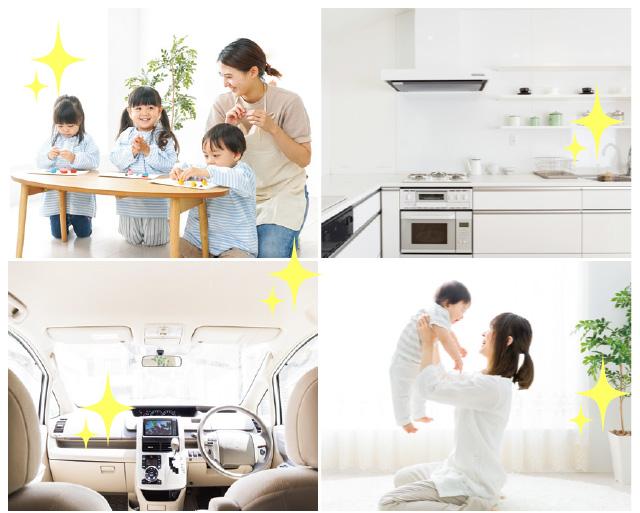 車内の消臭や赤ちゃんのおもちゃ除菌・消臭、キッチン周りの除菌にも